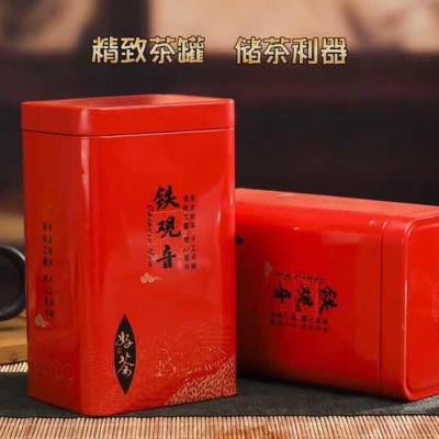 【浓香型铁观音】特价活动,茶农直销价格,最新上市茶叶一斤2罐75元!