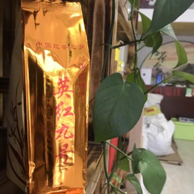 迈豪农业英红九号茶农直销 试用装  无公害 无农药 无添加剂