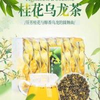 桂花冻顶乌龙!茶的故事,花的香气,开启舌尖上的美味之旅……