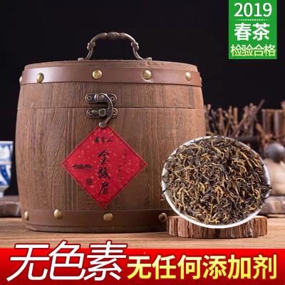 特级金骏眉红茶正宗 浓香型武夷山桐木关正山小种新茶礼盒装500g