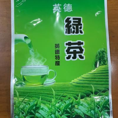 自产自销,有机绿茶,250克装