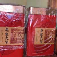 有机种植,自产自销,无公害,英红九号明前春茶250克装