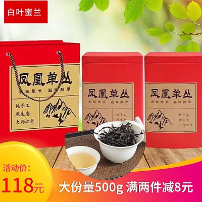 单丛茶【灿业茶行】潮州饶平岭头特级高山春茶2019新茶浓香型白叶蜜兰香