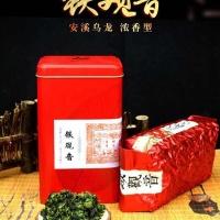 安溪铁观音2019新茶浓香型一级乌龙茶耐泡散装袋装250g包邮