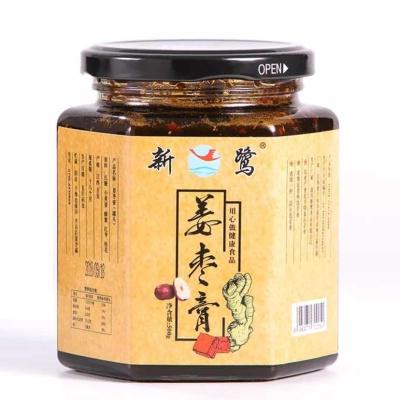 新鹭红糖姜枣膏红糖姜茶姜丝姜汤姨妈,茶500g暖宫暖胃缓解饮品。