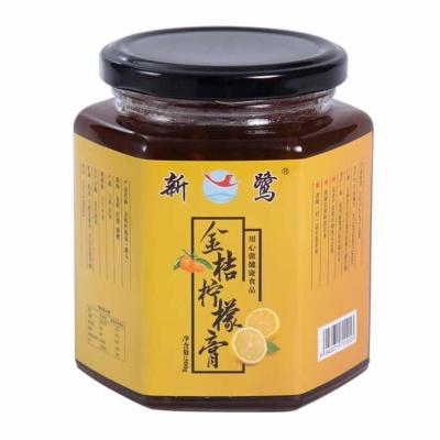 遂川特产新鹭金桔柠檬膏泡水喝的果酱网红办公室饮品水果茶大瓶500g