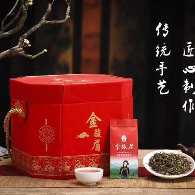 【金骏眉】一斤!武夷山金骏眉茶叶新茶蜜香型桐木关金俊眉红茶春茶