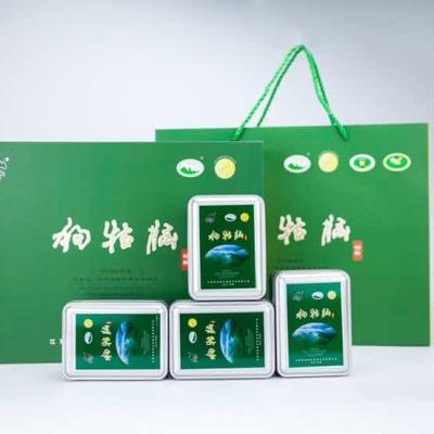 遂川狗牯脑茶(特级)一芽两叶鲜叶经传统工艺精制而成礼盒装为200g/盒