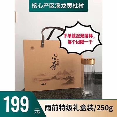 安吉白茶新年新茶原产地茶农直销雨前特级高端礼盒装250g