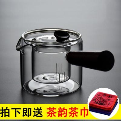 【请先看规格,总有你喜欢的款】玻璃茶具玻璃茶壶侧把实木蒸茶壶茶具