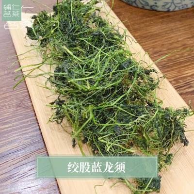 平利绞股蓝茶正品野生特级 五叶龙须茶七叶非九叶新茶 200克