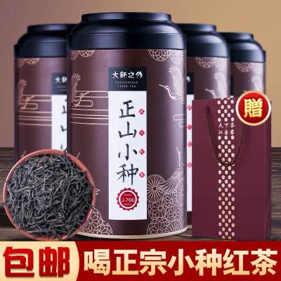正山小种茶叶红茶茶叶散装罐装武夷山桐木关礼盒装共100g