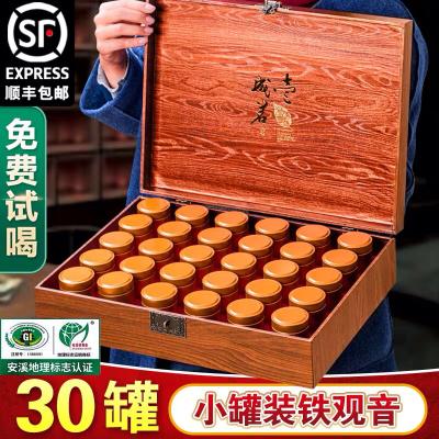 【中秋送礼神器】新茶安溪铁观音茶叶浓香型小金罐装乌龙茶礼盒装450g
