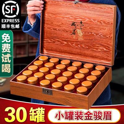 【中秋送礼神器】新茶金骏眉茶叶红茶桐木关红茶礼盒装蜜香型350g
