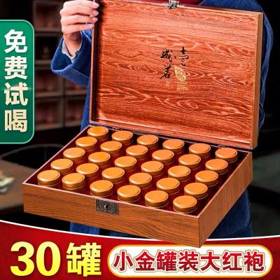 【中秋送礼神器】武夷山大红袍茶叶小金罐礼盒装岩茶大红袍乌龙茶