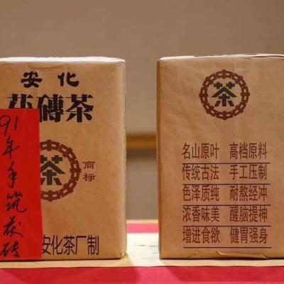 安化黑茶砖(1000克)