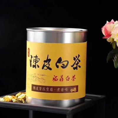 黄金陈皮白茶(500克)