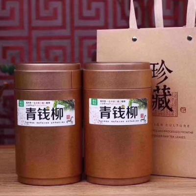 青钱柳养生茶(500克)