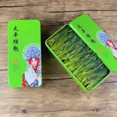 单枝猴魁 一斤2盒新茶上市 茶叶 绿茶 春茶 黄山原产地茶