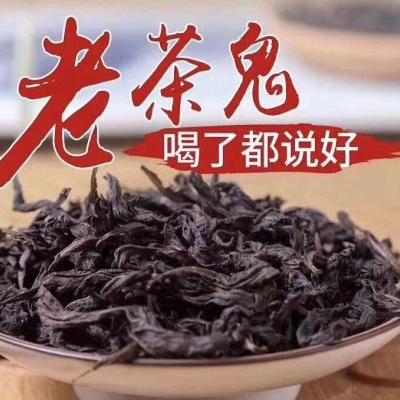 武夷山肉桂大红袍(500克)