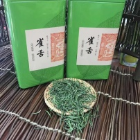 明前雀舌(500克)