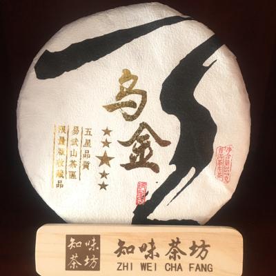 19年普洱生茶 头料春茶 限量版 极具收藏价值