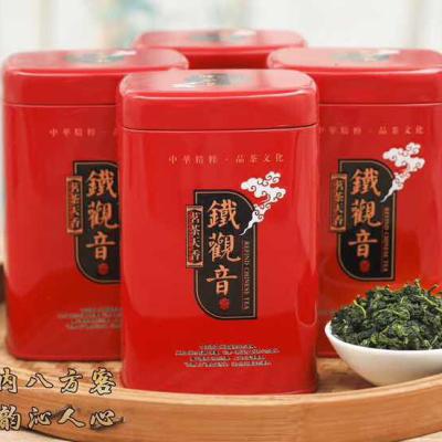 茶叶绿茶乌龙茶2019年新茶春茶福建安溪铁观音浓香型铁观音茶叶