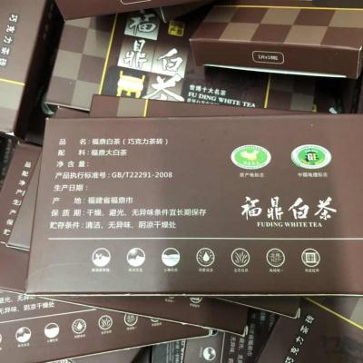 福鼎白茶(100克)