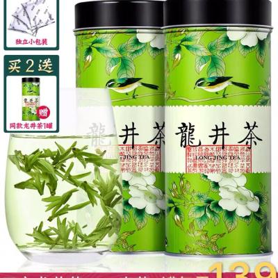 【买2送1 】春安茶叶绿茶2019年新茶春茶明前龙井茶散装罐装浓香龙井