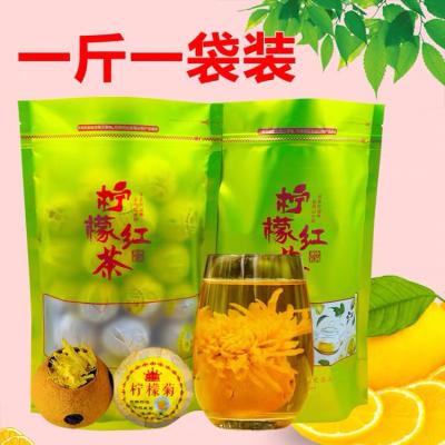 柠檬菊花红茶柠檬金丝皇菊滇红茶一斤袋装