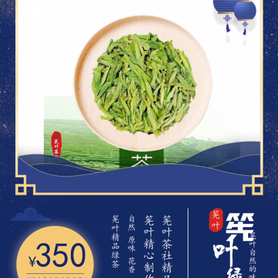 筅叶绿茶 特级绿茶 2020年绿茶新茶 龙井茶 乌牛早茶 高级绿茶。