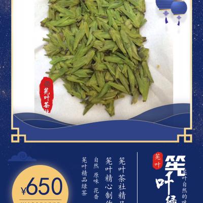 筅叶高级绿茶特价网红爆款新茶绿茶大包500克特价430元一斤春茶