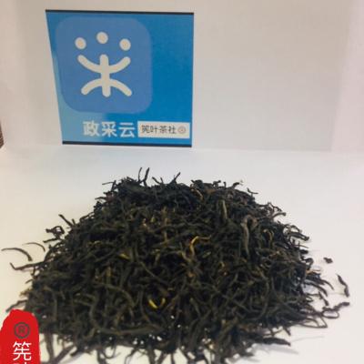 筅叶红茶 高档高级红茶 有机原味红茶 金骏眉红茶 正山红茶 散装红茶