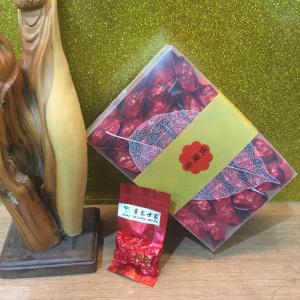 安溪红心铁观音兰花香特级观音王250克产于帝龙茶厂