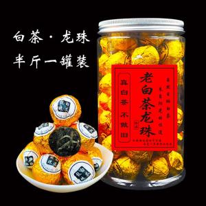 寿眉老白茶龙珠球福建老白茶叶半斤/一斤罐装