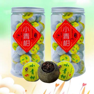 小青柑普洱茶橘子茶陈皮普洱茶叶球半斤/一斤罐装