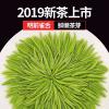 【新茶试喝】2020新茶雀舌绿茶毛尖特级春茶四川峨眉山竹叶茶100克