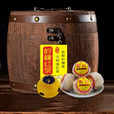 柠檬红茶小柠红柠檬茶叶古树滇红茶一斤木桶装