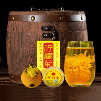 柠檬菊花红茶柠檬茶金丝皇菊古树滇红茶一斤木桶装