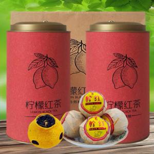 柠檬红茶小柠红柠檬茶叶球古树滇红茶一斤礼罐装