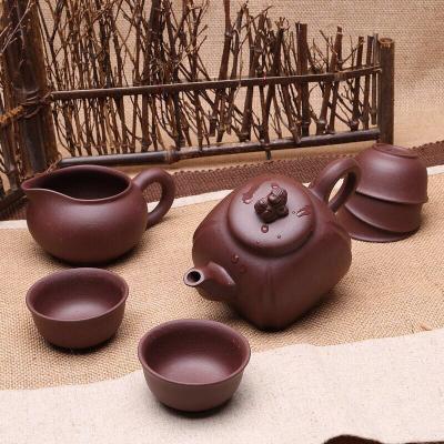 套装宜兴紫砂茶壶茶具 一壶六杯
