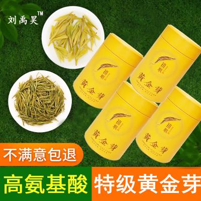 【买一送三】黄金芽共4罐特级基地直销绿茶