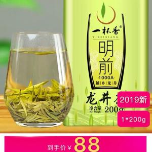 2019新茶龙井茶明前春茶200克礼盒装