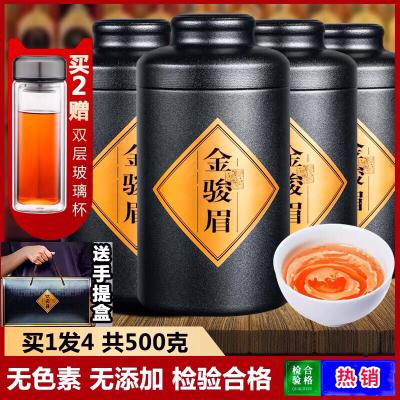 买1发4罐 武夷桐木关金骏眉 蜜香红茶金俊眉茶叶散装罐装500g新茶