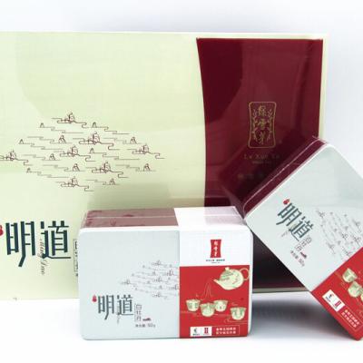 【品名】绿雪芽明道白牡丹典藏礼盒【规格】200g(5克*10袋*4盒