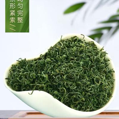 2019新茶高山云雾绿茶500g礼盒一杯香茶叶浓香型雨前绿茶散装罐装