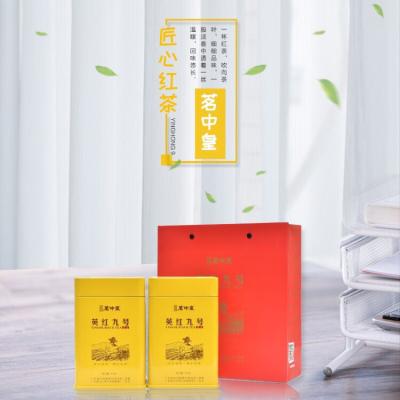 茗中皇 花香英红九号 买三送一 100克装