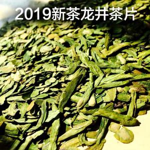 买一斤送半斤2019新茶浓香型龙井一级碎茶叶特级绿茶农直销750克
