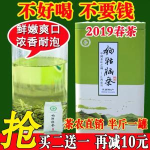 2019新茶江西遂川特级明前狗牯脑茶绿茶250克铁罐装半斤