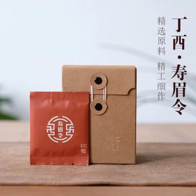 福鼎白茶寿眉白茶饼白茶茶叶秋茶寿眉令25片/盒
